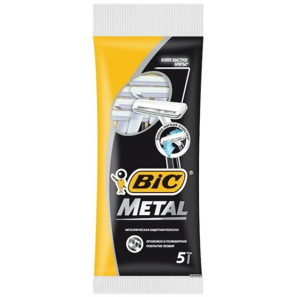 Bic Metal Razor 5pk
