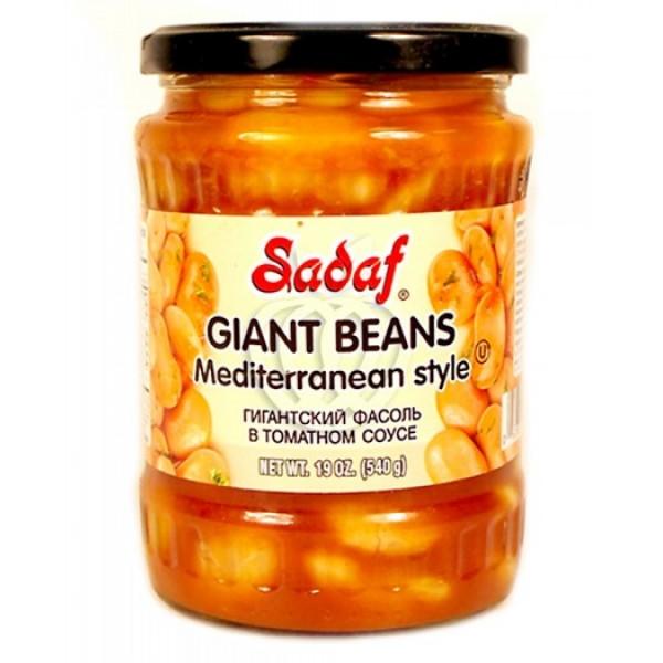 Sadaf Giant Beans Mediterranean Style 19 oz