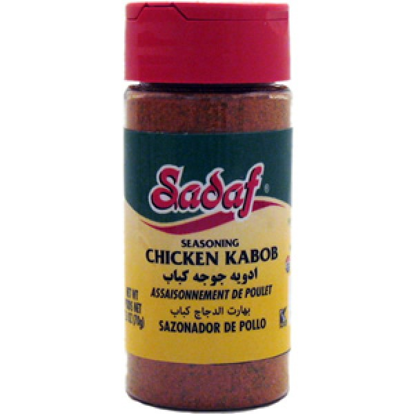 Sadaf Sadaf Chicken Kabob Seasoning 2.5 oz